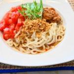 火を使わない トマトとツナ缶で作る「冷やし汁なし担担麺」