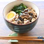 たっぷり肉厚椎茸と豚バラ薄切り肉の「しいたけゴロゴロ魯肉飯(ルーローファン)」