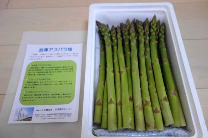 会津アスパラ畑 産直のアスパラ(1kg)