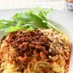 レッドペッパー、花椒増量で辛さ痺れ増しの「汁なし担担麺」