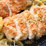鶏むね肉の「レモンペッパーチキン」